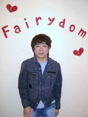 Fairydom